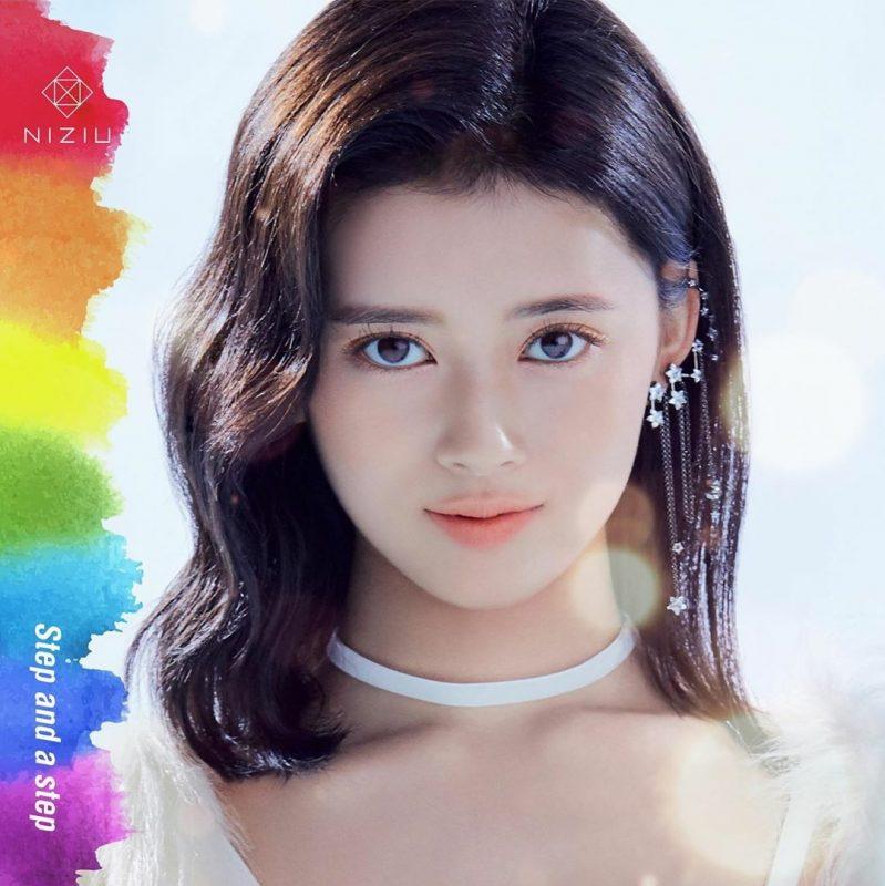 Rima (NiziU Member) Age, Bio, Wiki, Facts & More - Kpop Members Bio