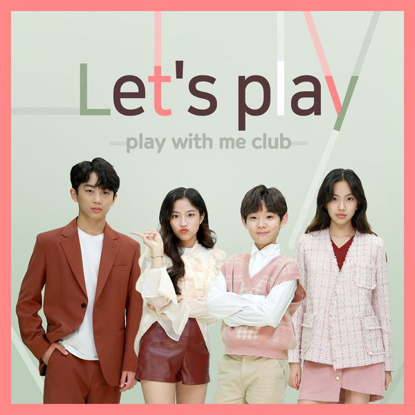 Play With Me Club Members Profile (Age, Bio, Wiki, Facts & More)