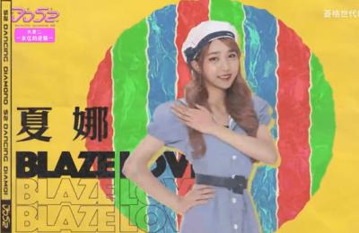 Zhana(Blaze Love Member) Age, Bio, Wiki, Facts & More