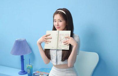 Yoon Seoryeong Age, Bio, Wiki, Facts & More