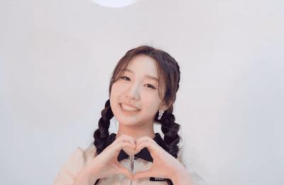 Naeun (Lemonade Member) Age, Bio, Wiki, Facts & More